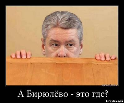 Не на почему худею кремлевской
